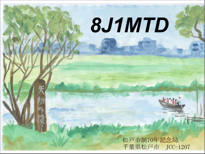 QSL image for 8J1MTD