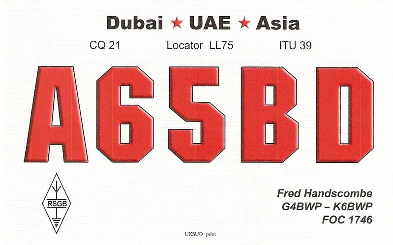QSL image for A65BD