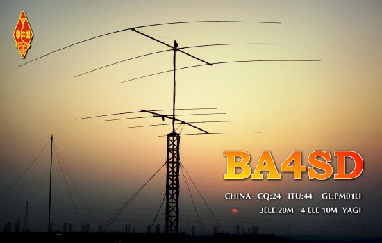 QSL image for BA4SD