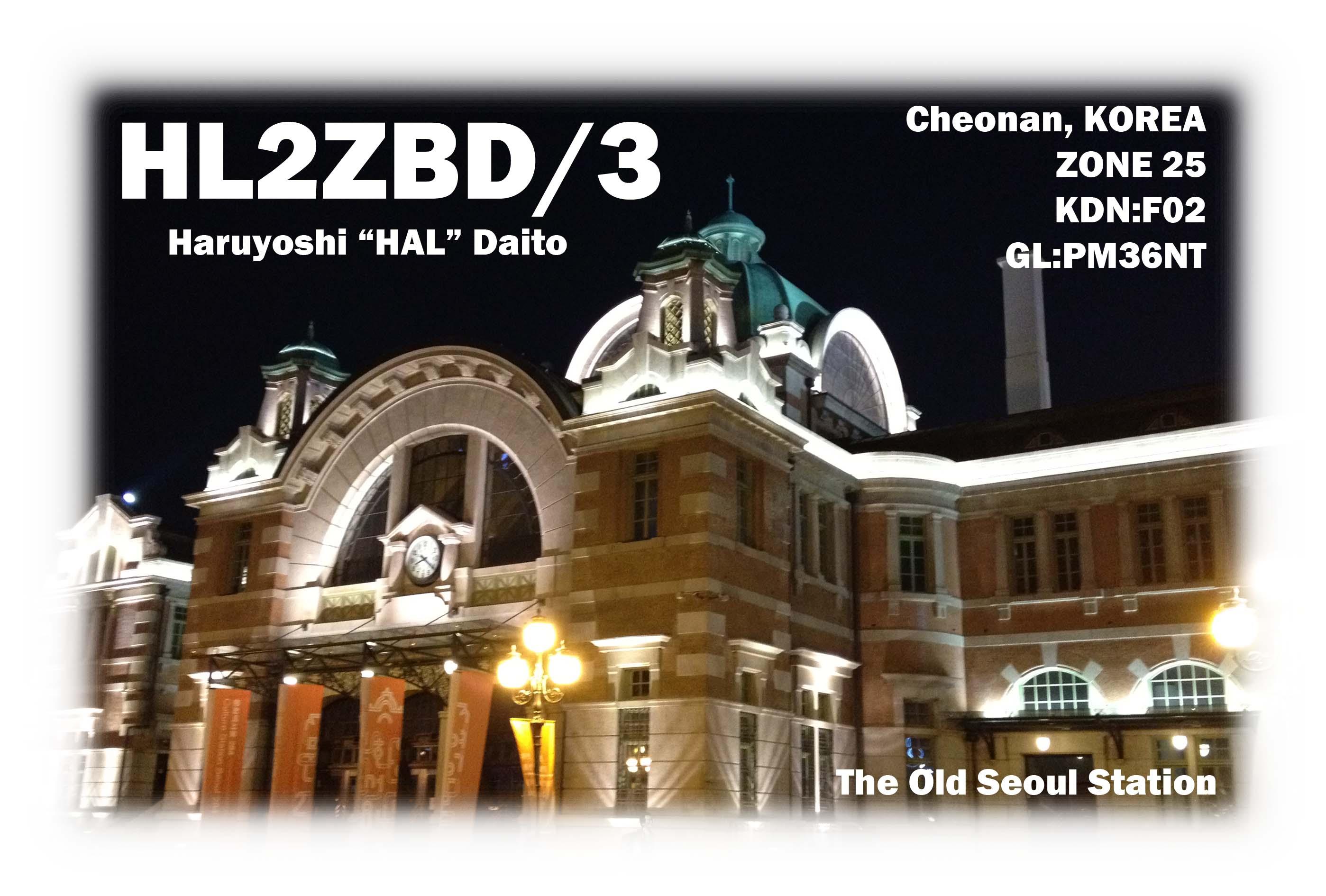 QSL image for HL2ZBD