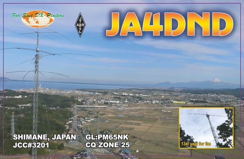 QSL image for JA4DND