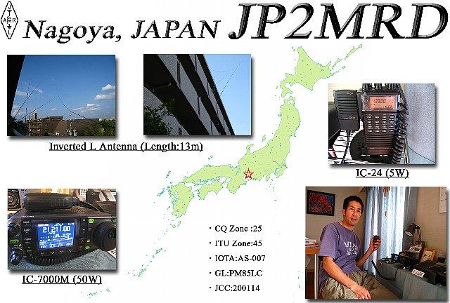 QSL image for JP2MRD