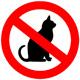No Cats!