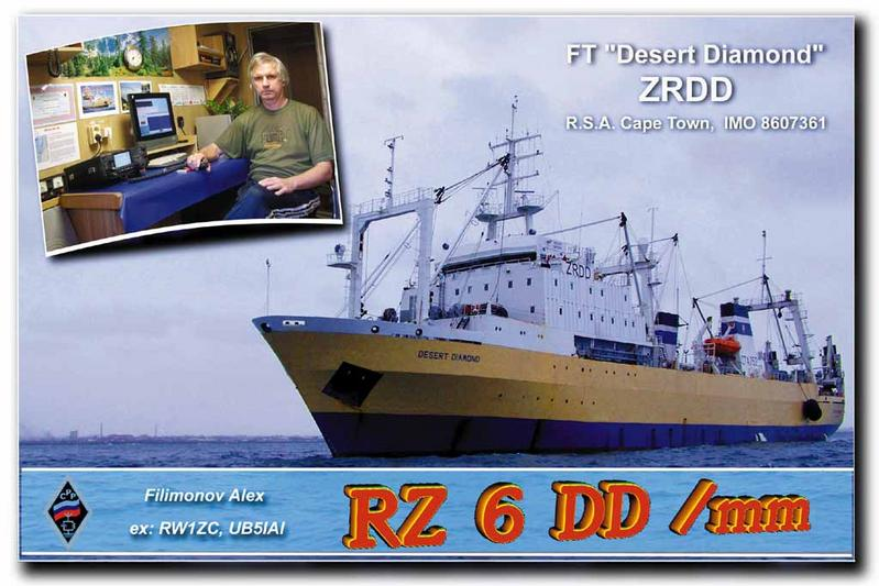QSL image for RZ6DD