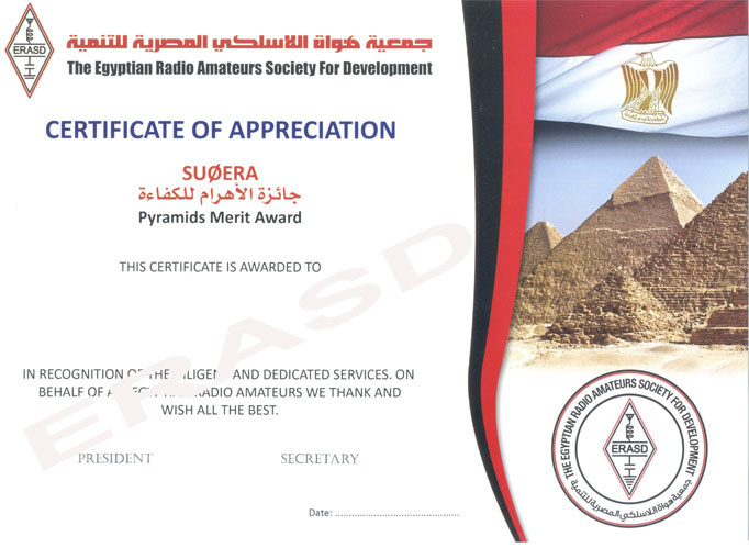 QSL image for SU0AWARD