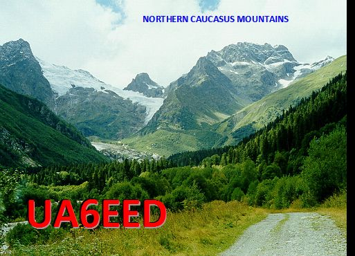 QSL image for UA6EED