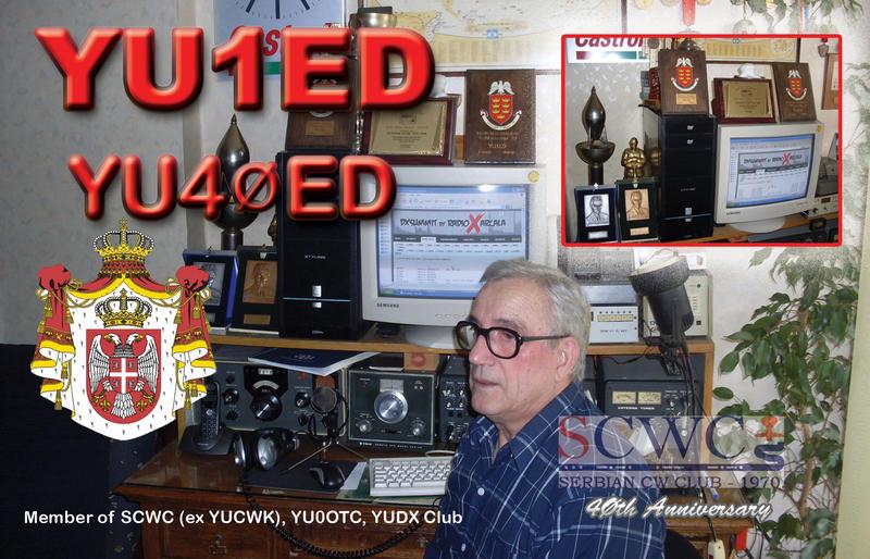 QSL image for YU1ED