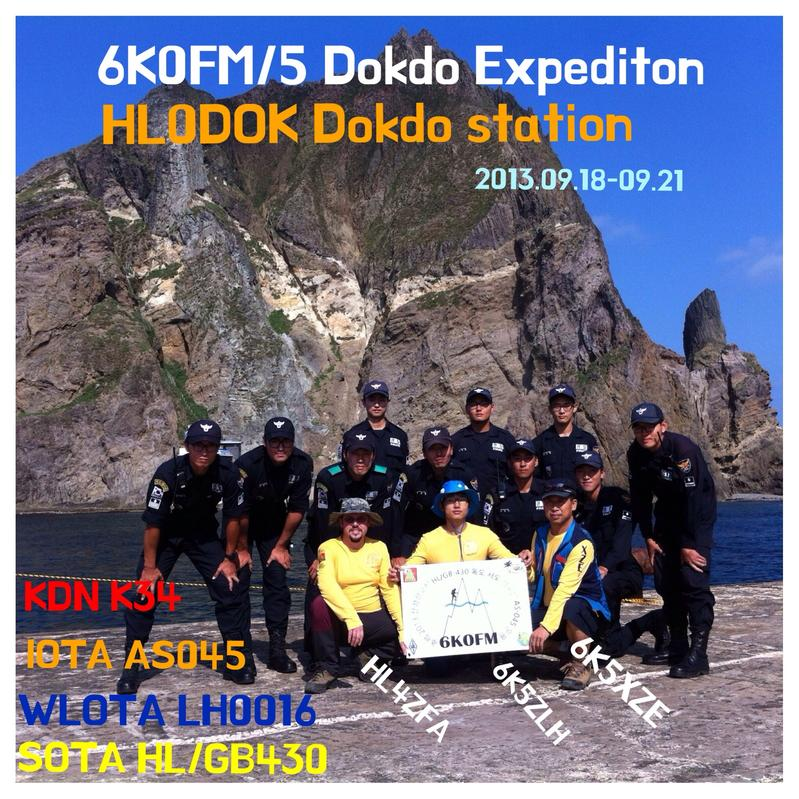 QSL image for 6K5XZE