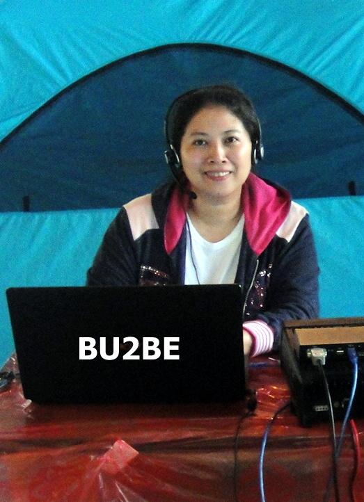 QSL image for BU2BE