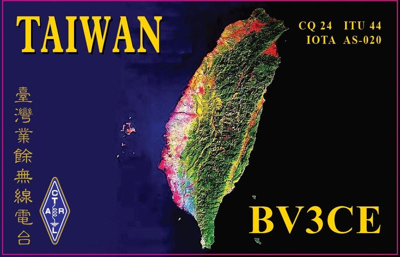QSL image for BV3CE