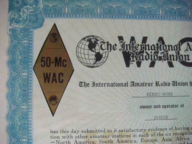 50MHz WAC AWARD PSE LOOK OF LEFT SIDE OF 50-Mc