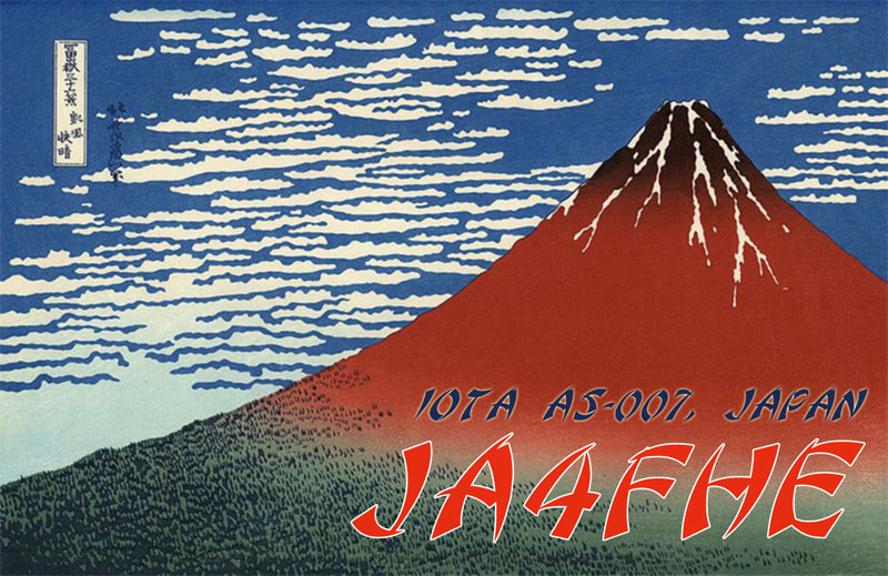 QSL image for JA4FHE
