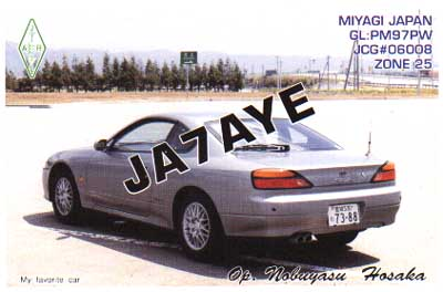 QSL image for JA7AYE