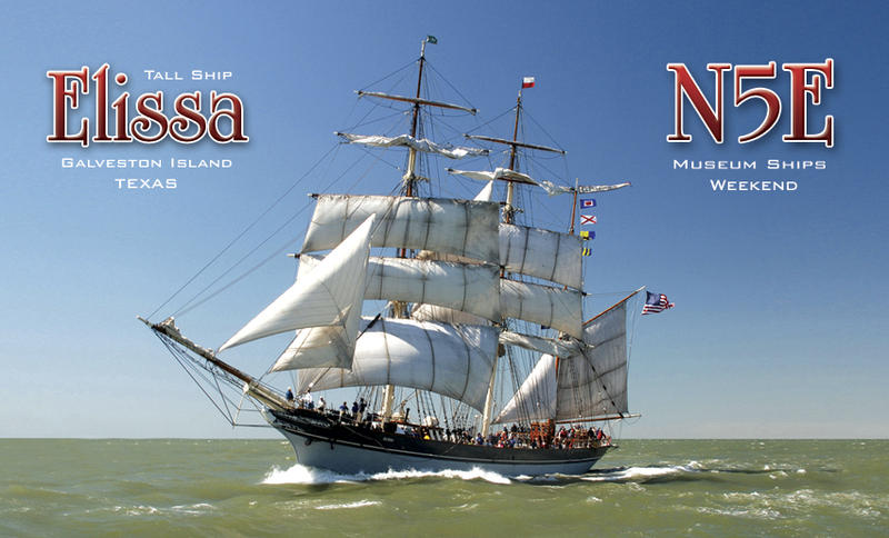 QSL image for N5E