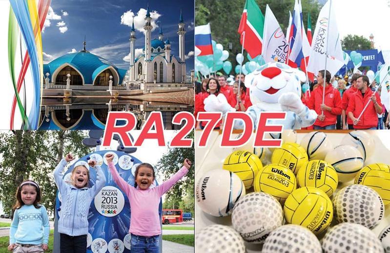 QSL image for RA27DE