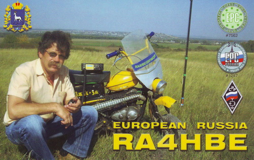 QSL image for RA4HBE