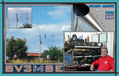 QSL image for SV3MSE