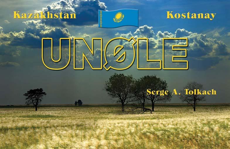 QSL image for UN0LE