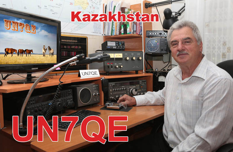 QSL image for UN7QE