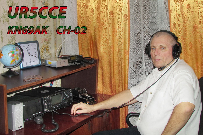QSL image for UR5CCE