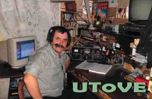QSL image for UT0VE