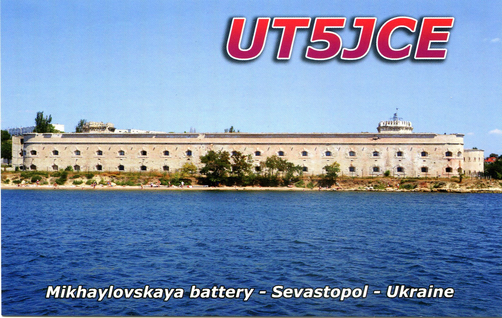 QSL image for UT5JCE