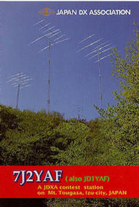QSL image for 7J2YAF