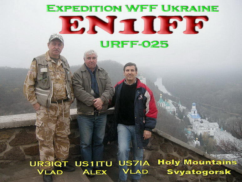 QSL image for EN1IFF
