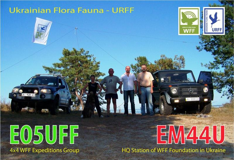 QSL image for EO5UFF