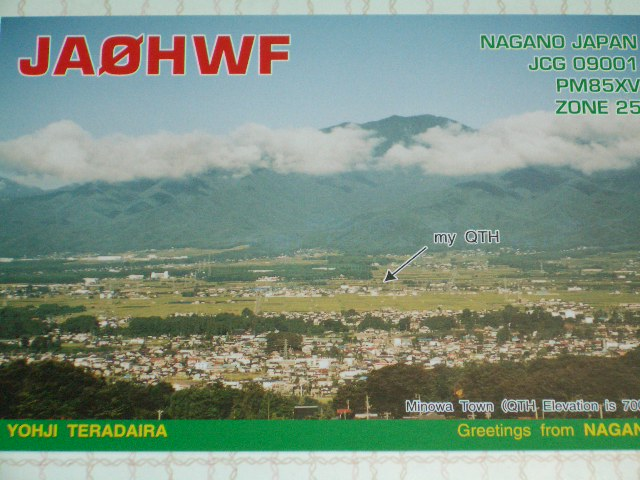 QSL image for JA0HWF