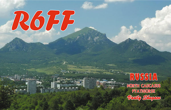 QSL image for R6FF