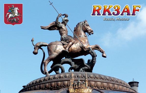 QSL image for RK3AF
