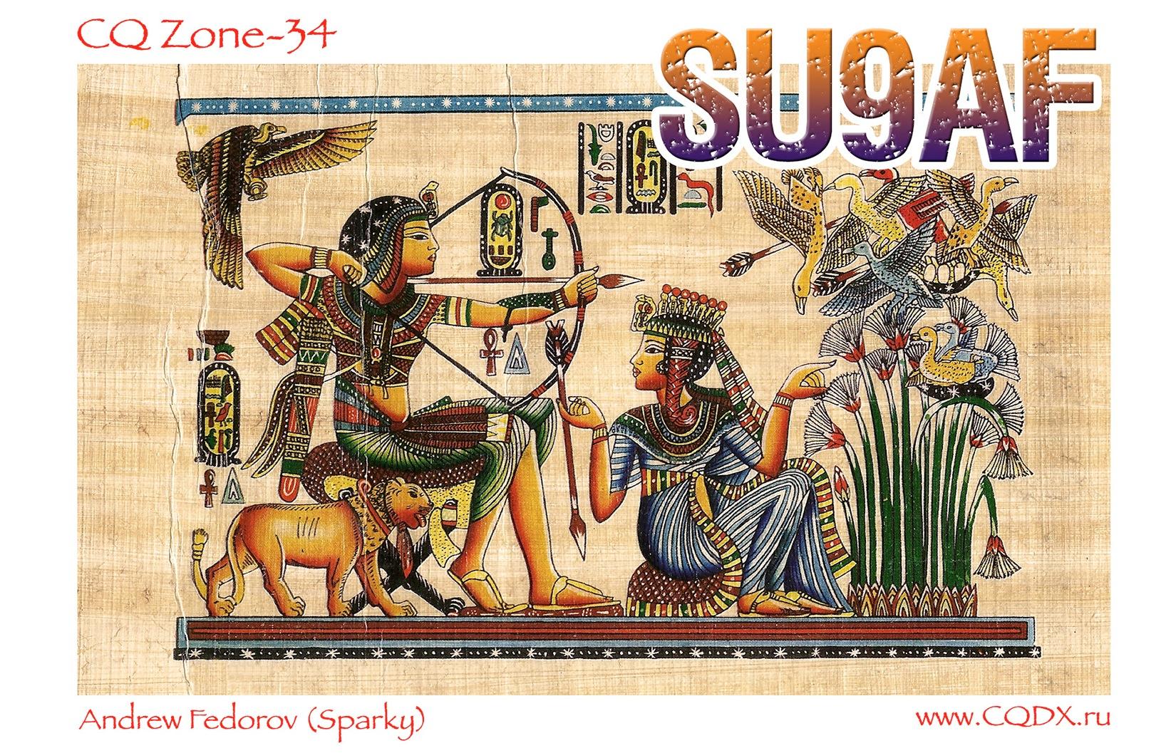 QSL image for SU9AF