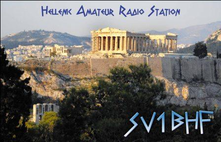QSL image for SV1BHF