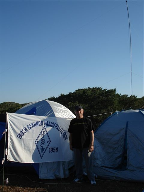 sv1gyg frond of SX5F camp with RAAG flag.