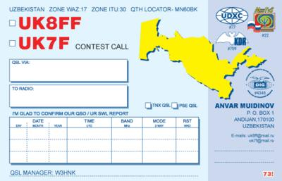 QSL image for UK8FF