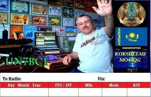 QSL image for UN7BCF