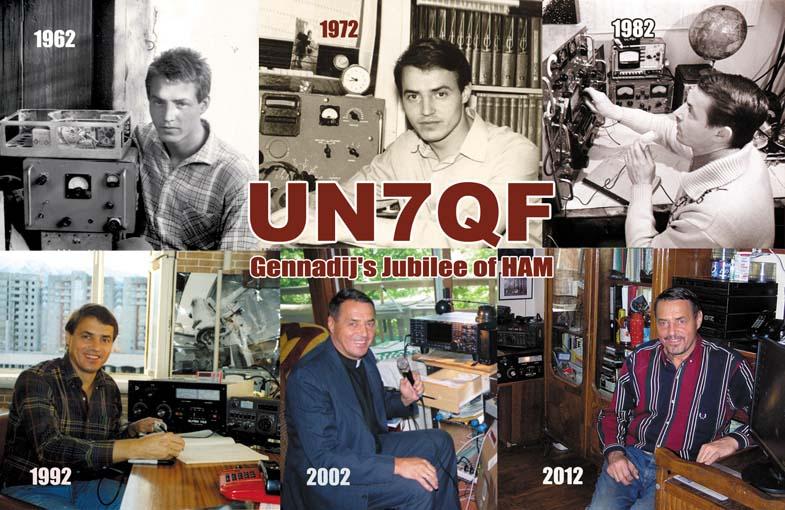 QSL image for UN7QF