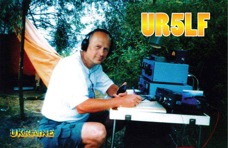 QSL image for UR5LF