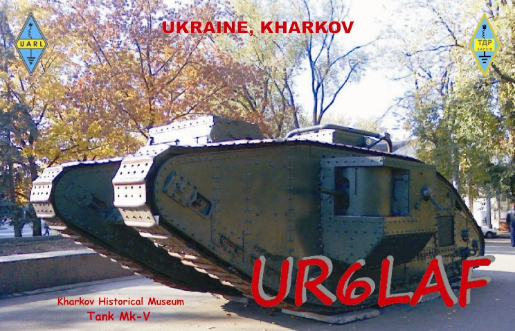 QSL image for UR6LAF