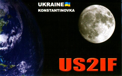 QSL image for US2IF