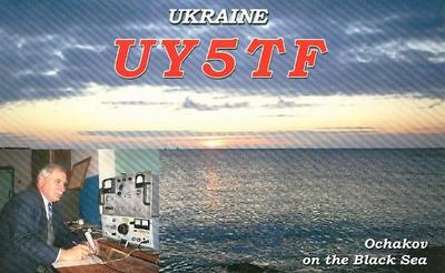 QSL image for UY5TF