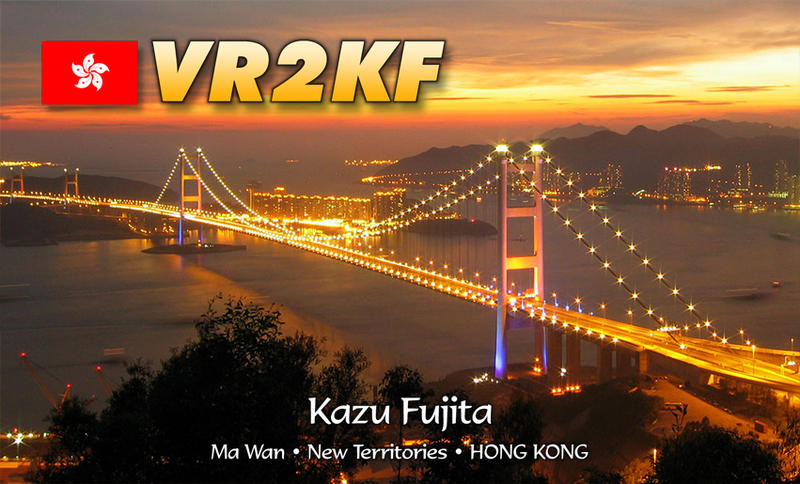 QSL image for VR2KF
