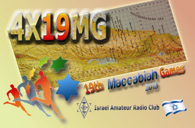QSL image for 4X19MG