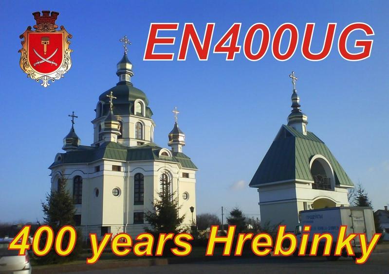 QSL image for EN400UG