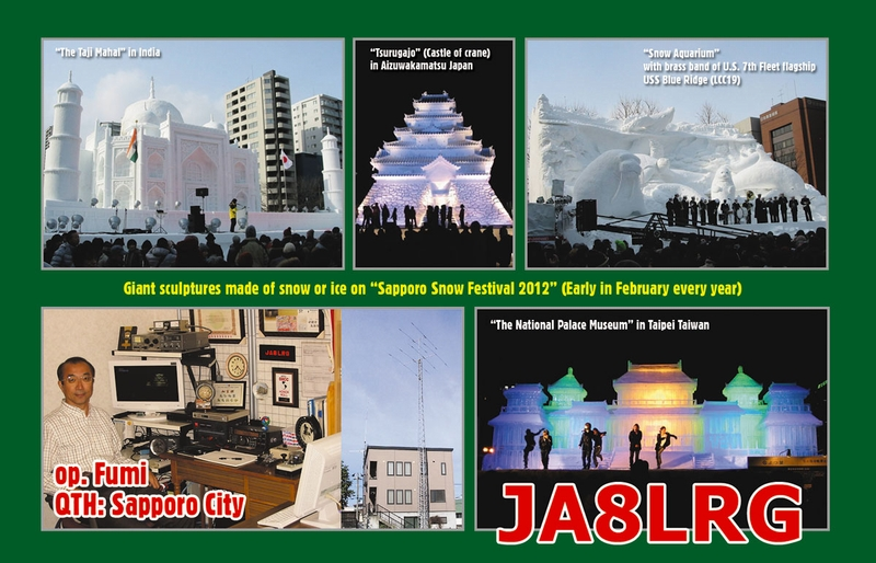 QSL image for JA8LRG