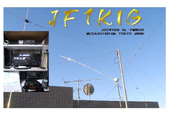 QSL image for JF1KIG