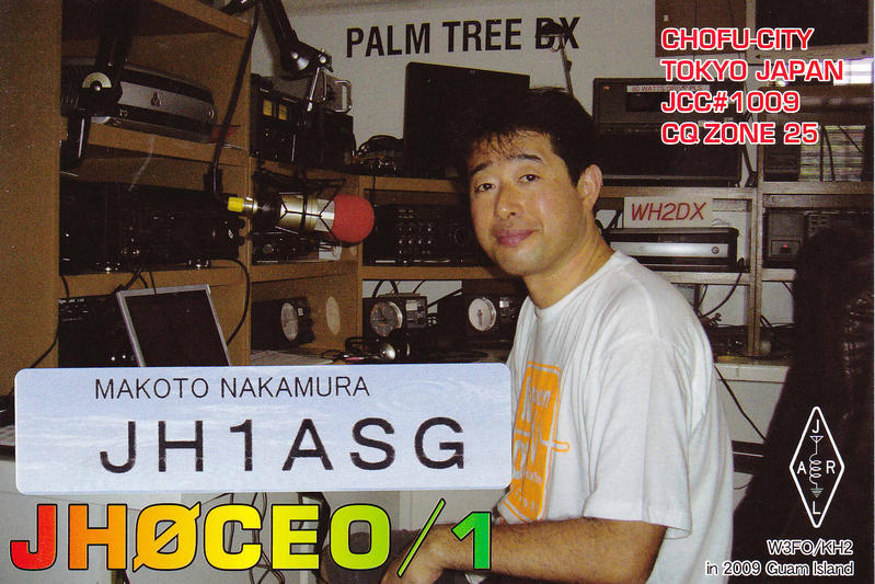 QSL image for JH1ASG