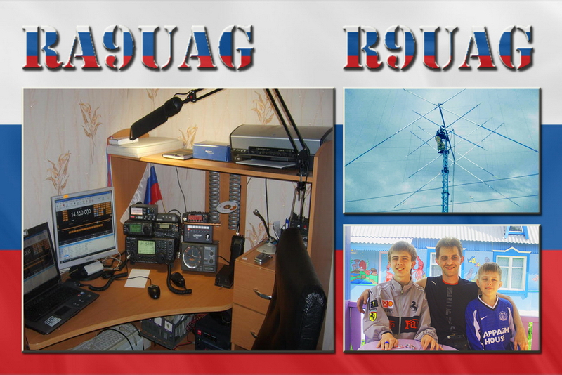 QSL image for R9UAG