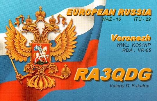 QSL image for RA3QDG